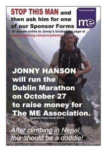 Jonny Hanson, Dublin Marathon, poster copy